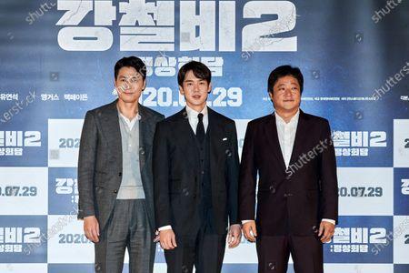 Jung Woo-sung, Yoo Yeon-seok, Kwak Do-won