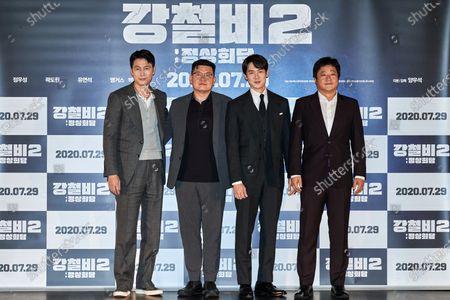 Jung Woo-sung, Yang Woo-suk, Yoo Yeon-seok, Kwak Do-won