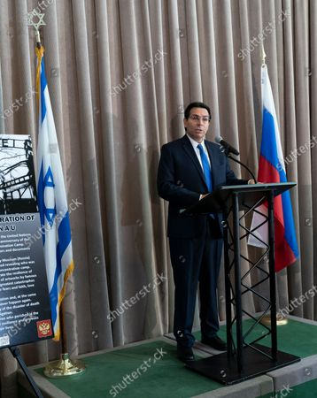 Israel Ambassador Danny Danon speaks at Opening of exhibition commemorating 75th anniversary of liberation of Auschwitz-Birkenau concentration camp at UN Headquarters