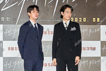 Park Jung-min, Lee Jung-jae