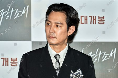 Lee Jung-jae