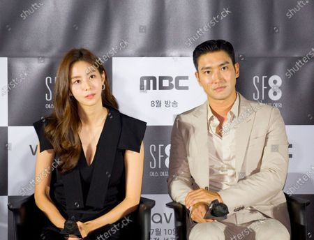 """Uee (After School) and Choi Si-Won (Super Junior) : (L-R) South Korean singer and actress Uee and singer and actor Choi Si-Won attend a press conference for """"Love Virtually"""", an episode of drama """"SF8"""" in Seoul, South Korea. Cinematic drama SF8 is the Korean equivalent of the """"Black Mirror"""" anthology series. It is comprised of eight episodes and unravels philosophical questions throughout each episode's futurist premise including the presence of virtual reality and artificial intelligence. The anthology piece was created by eight different directors and is a crossover project among the Directors Guild of Korea, MBC, Wavve and Soo Film."""