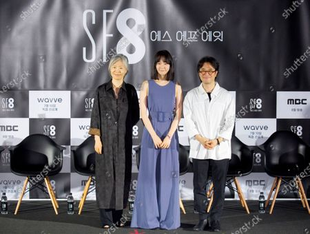 """Ye Soo-Jung, Lee Yoo-Young and Min Kyu-Dong : (L-R) South Korean actresses Ye Soo-Jung and Lee Yoo-Young pose with director Min Kyu-Dong during a press conference for """"The Prayer"""", an episode of drama """"SF8"""" in Seoul, South Korea. Cinematic drama SF8 is the Korean equivalent of the """"Black Mirror"""" anthology series. It is comprised of eight episodes and unravels philosophical questions throughout each episode's futurist premise including the presence of virtual reality and artificial intelligence. The anthology piece was created by eight different directors and is a crossover project among the Directors Guild of Korea, MBC, Wavve and Soo Film."""