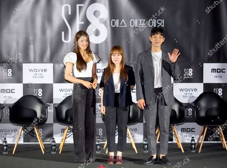 Editorial photo of Press conference for drama SF8 in Seoul, Seoul, South Korea - 08 Jul 2020