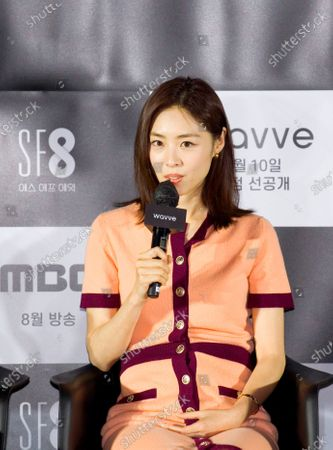 """Stock Picture of Lee Yeon-Hee : South Korean actress Lee Yeon-Hee attends a press conference for """"Manxin"""", an episode of drama """"SF8"""" in Seoul, South Korea. Cinematic drama SF8 is the Korean equivalent of the """"Black Mirror"""" anthology series. It is comprised of eight episodes and unravels philosophical questions throughout each episode's futurist premise including the presence of virtual reality and artificial intelligence. The anthology piece was created by eight different directors and is a crossover project among the Directors Guild of Korea, MBC, Wavve and Soo Film."""