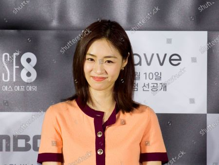 """Stock Image of Lee Yeon-Hee : South Korean actress Lee Yeon-Hee attends a press conference for """"Manxin"""", an episode of drama """"SF8"""" in Seoul, South Korea. Cinematic drama SF8 is the Korean equivalent of the """"Black Mirror"""" anthology series. It is comprised of eight episodes and unravels philosophical questions throughout each episode's futurist premise including the presence of virtual reality and artificial intelligence. The anthology piece was created by eight different directors and is a crossover project among the Directors Guild of Korea, MBC, Wavve and Soo Film."""