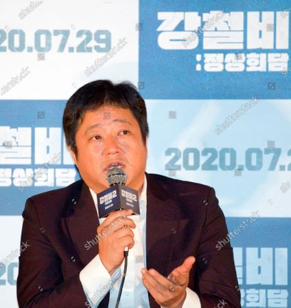 "Editorial image of Press conference for Korean movie ""Steel Rain 2: Summit"" in Seoul, Seoul, South Korea - 23 Jul 2020"