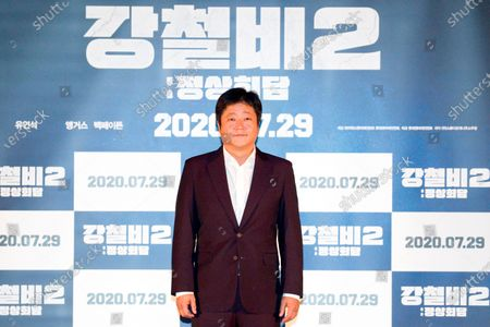 "Stock Picture of Kwak Do-Won : South Korean actor Kwak Do-Won attends a press conference for Korean movie ""Steel Rain 2: Summit"" in Seoul, South Korea. The action adventure film dramatizes a tripartite summit in North Korea to end the Korean War and clinch a peace treaty."