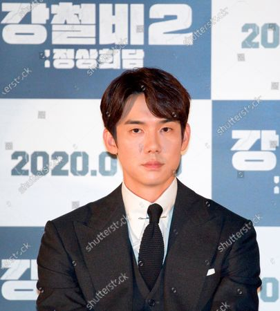 """Yoo Yeon-Seok : South Korean actor Yoo Yeon-Seok attends a press conference for Korean movie """"Steel Rain 2: Summit"""" in Seoul, South Korea. The action adventure film dramatizes a tripartite summit in North Korea to end the Korean War and clinch a peace treaty."""