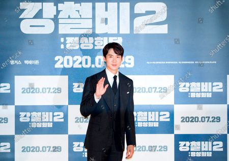 "Editorial photo of Press conference for Korean movie ""Steel Rain 2: Summit"" in Seoul, Seoul, South Korea - 23 Jul 2020"