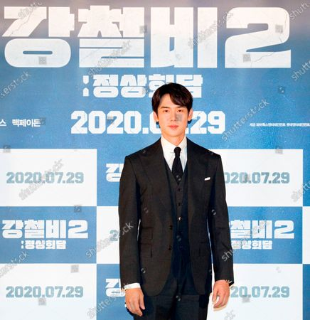 "Editorial image of Press conference for Korean movie ""Steel Rain 2: Summit"" in Seoul, Seoul, South Korea - 23 Jul 2020"
