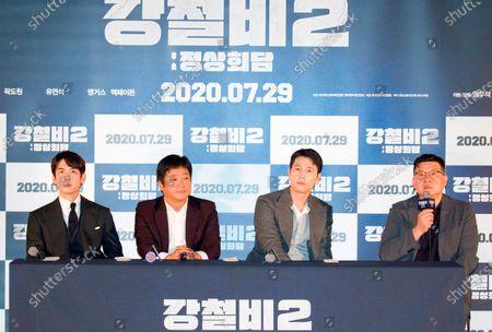 "Editorial picture of Press conference for Korean movie ""Steel Rain 2: Summit"" in Seoul, Seoul, South Korea - 23 Jul 2020"
