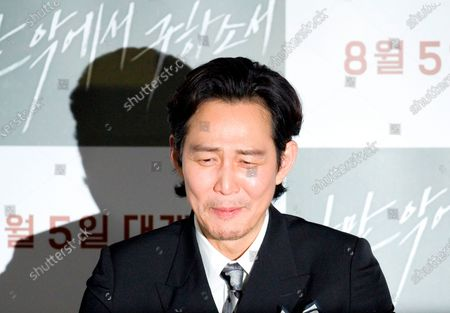 "Stock Photo of Lee Jung-Jae : South Korean actor Lee Jung-Jae attends a press conference after a press screening for Korean movie ""Deliver Us From Evil"" in Seoul, South Korea. The action thriller's background is Japan, South Korea and Thailand."