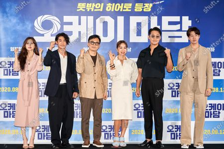 Lee Sun-bin, Bae Jung-nam, Lee Cheol-ha, Uhm Jung-hwa, Park Sung-woong, Lee Sang-yoon