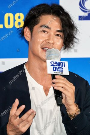 Stock Image of Bae Jung-nam