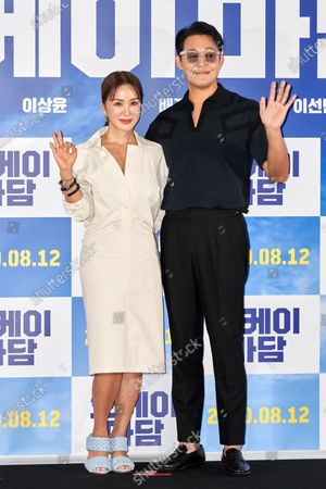 Uhm Jung-hwa, Park Sung-woong