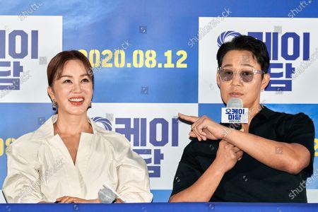 Editorial photo of 'OK! MADAM' film premiere, Seoul, South Korea - 03 Aug 2020