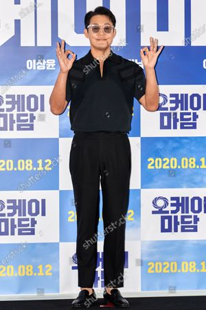 Stock Image of Park Sung-woong