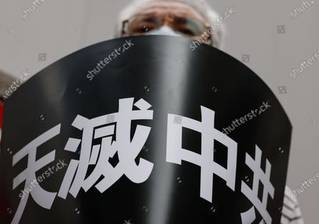 A South Korean protester holds up a banner during a protest near the Chinese embassy in Seoul, South Korea, 04 August 2020. Protesters gathered to support Hong Kong demonstrators protesting against the National Security Law of the Chinese government.