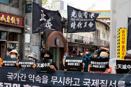 Protest in Seoul to support Hong Kong demonstrations against China's National Security Law, Korea - 04 Aug 2020 için haber amaçlı fotoğraf