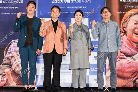 Editorial picture of 'The Story of an Old Couple : STAGE MOVIE' film premiere, Seoul, South Korea - 06 Aug 2020
