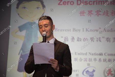 "Editorial photo of ""The Bravest Boy I Know' Launch Event, Beijing, China - 06 Mar 2018"