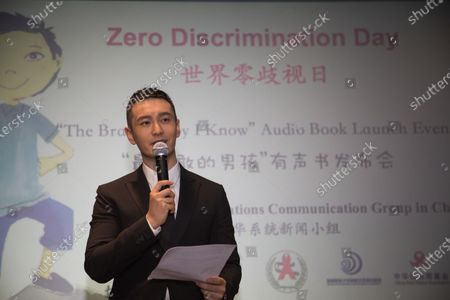 The launch event of 'The Bravest Boy I Know' audio book is held in Beijing, March 6th, 2018, marking the Zero Discrimination Day. Chinese actor Huang Xiaoming attends the event as the goodwill ambassador of UNAIDS.