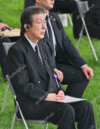 Editorial image of The 75th Anniversary of the Hiroshima Atomic Bombing, Hiroshima, Japan - 06 Aug 2020