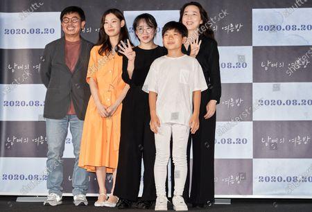Yang Heung-joo, Choi Jung-woon, Yoon Dan-bi, Park Seung-joon, Park Hyun-young