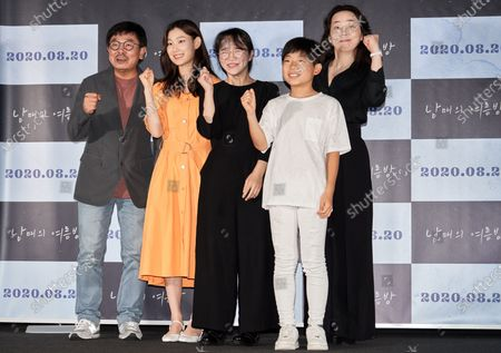 Editorial picture of 'Moving On' film premiere, Seoul, South Korea - 10 Aug 2020