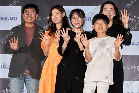Stock Picture of Yang Heung-joo, Choi Jung-woon, Yoon Dan-bi, Park Seung-joon, Park Hyun-young