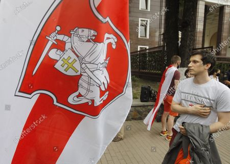 A view of the historic Belarusian flag during the rally in support of  the Belarus opposition. Belarusian citizens living in Ukraine held a rally of solidarity with Belarus opposition outside the Embassy of Belarus, protesting vote rigging in the presidential election held in Belarus on the 9th Aug 2020, demanding the presidential election results not to be recognized.