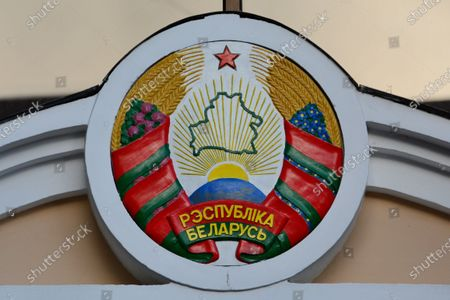 Coat of arms of Belarus during a rally in support of Belarusians near the Embassy of Belarus in Kiev