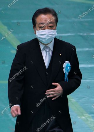 Japan's Former Prime Minister Yoshihiko Noda wearing face masks attends the memorial service for the war dead of World War II marking the 75th anniversary in Tokyo, Japan.