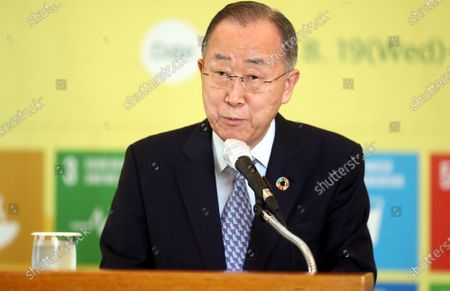 Former U.N. Secretary General Ban Ki-moon speaks during the Gender Summit 2020 in Seoul, South Korea, 19 August 2020. The two-day international event organized by South Korea, which runs through the next day, aims to support U.N. sustainable development goals that can benefit all of humankind.