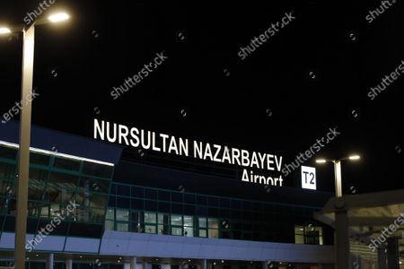 Photo taken on Aug. 18, 2020 shows the Nursultan Nazarbayev International Airport in Nur-Sultan, Kazakhstan. Kazakhstan has begun resuming flights to the United Arab Emirates, Belarus and Germany, among other nations, local media reported.    According to Nursultan Nazarbayev International Airport, a plane from the country's capital to the German city of Frankfurt took off on early Tuesday morning with 94 passengers on board, becoming the first direct flight between Kazakhstan and Germany since March.