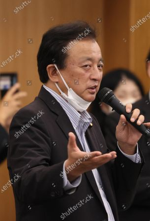 Editorial image of Japan's opposition Democratic Party for the People holds a lawmakers meeting, Tokyo, Japan - 19 Aug 2020