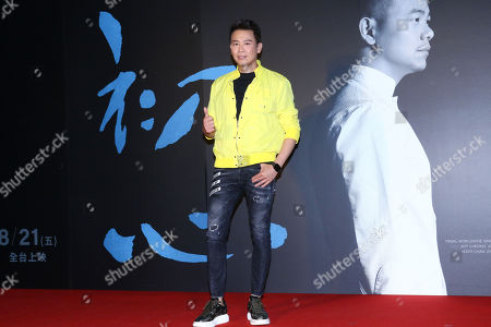 Editorial picture of Premiere of Andre Chiang¡'s documentary film 'Andre and his Olive Tree', Taipei, Taiwan, China - 19 Aug 2020