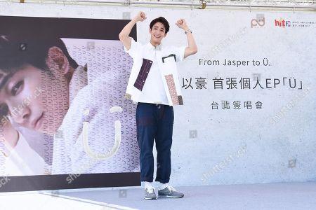 Stock Photo of Jasper Liu