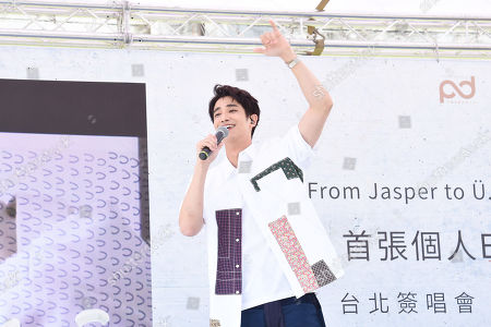 Editorial image of Jasper Liu attends a conference to promote his first EP, Taipei, Taiwan, China - 06 Sep 2020
