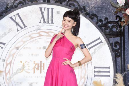 Stock Picture of Joanne Tseng
