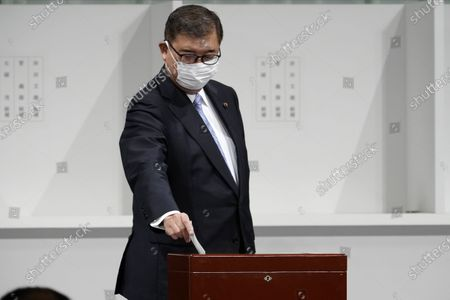 Editorial image of Liberal Democratic Party general election, Tokyo, Japan - 14 Sep 2020