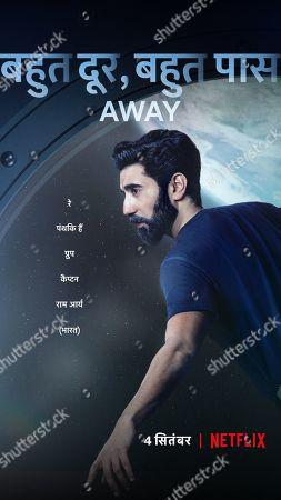 Stock Image of Away (2020) Poster Art. Ray Panthaki as Ram Arya