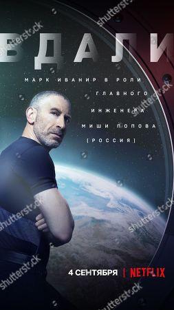 Editorial image of 'Away' TV Show, Season 1 - 2020