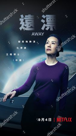 Away (2020) Poster Art. Vivian Wu as Dr. Lu Wang