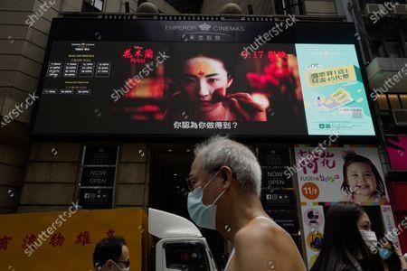 Editorial picture of Mulan, Hong Kong, China - 17 Sep 2020