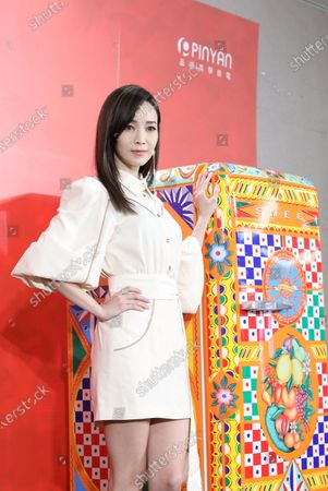 Stock Photo of Patty Hou promotes for Smeg and Dolce£¦Gabbana jointly-designed home appliances in Taipei,Taiwan,China on 16 September 2020