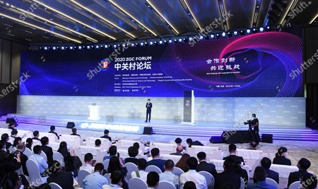 Photo taken on Sept. 17, 2020 shows the opening of the 2020 Zhongguancun Forum in Beijing, capital of China. The 2020 Zhongguancun Forum (ZGC Forum) kicked off on Thursday in Beijing, highlighting science- and technology-based anti-epidemic efforts while boosting innovation and global cooperation.