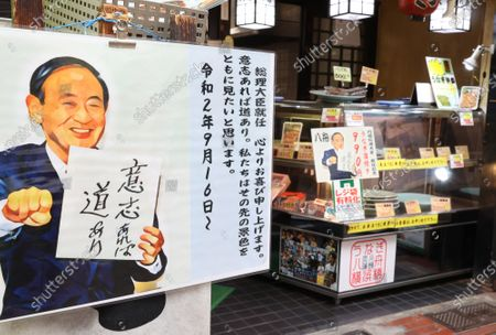 , Yokohama, Japan - A grilled eel shop displays an illustration board to celebrate the new Prime Minister Yoshihide Suga at the Yokohamabashi shopping district in Yokohama, suburban Tokyo on Saturday, September 19, 2020. The new prime minister Suga was born in Akita and represented from Yokohama in Kanagawa prefecture as a lawmaker.