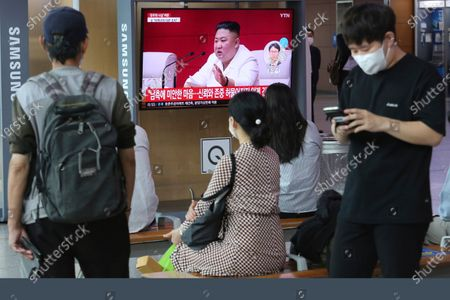 Redakční snímek na téma Koreas Missing Official, Seoul, South Korea - 25 Sep 2020